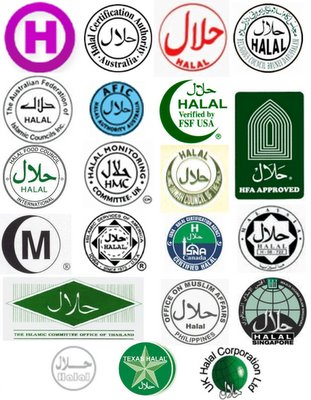 sticker islam