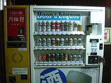 machine a café automatique