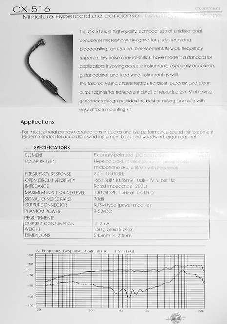 micro col de cygne